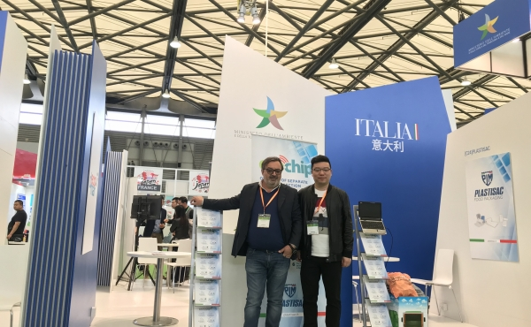 Plastisac stand at IE China Expo
